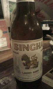Sinha